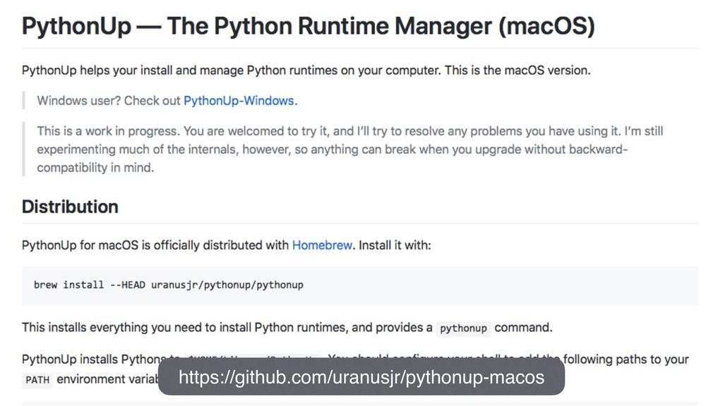 https://github.com/uranusjr/pythonup-macos