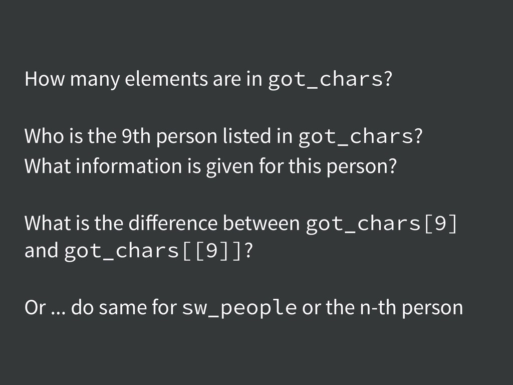 How many elements are in got_chars? 