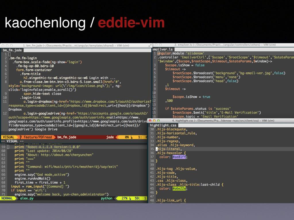 kaochenlong / eddie-vim