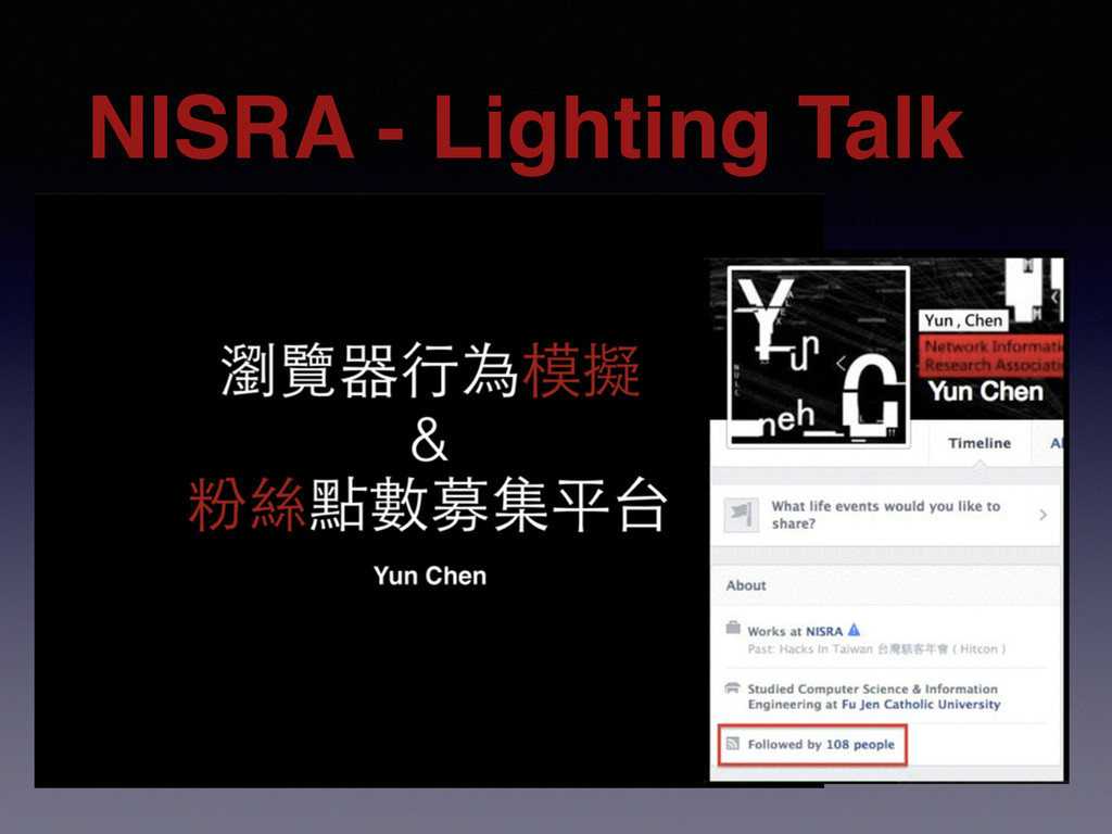 NISRA - Lighting Talk