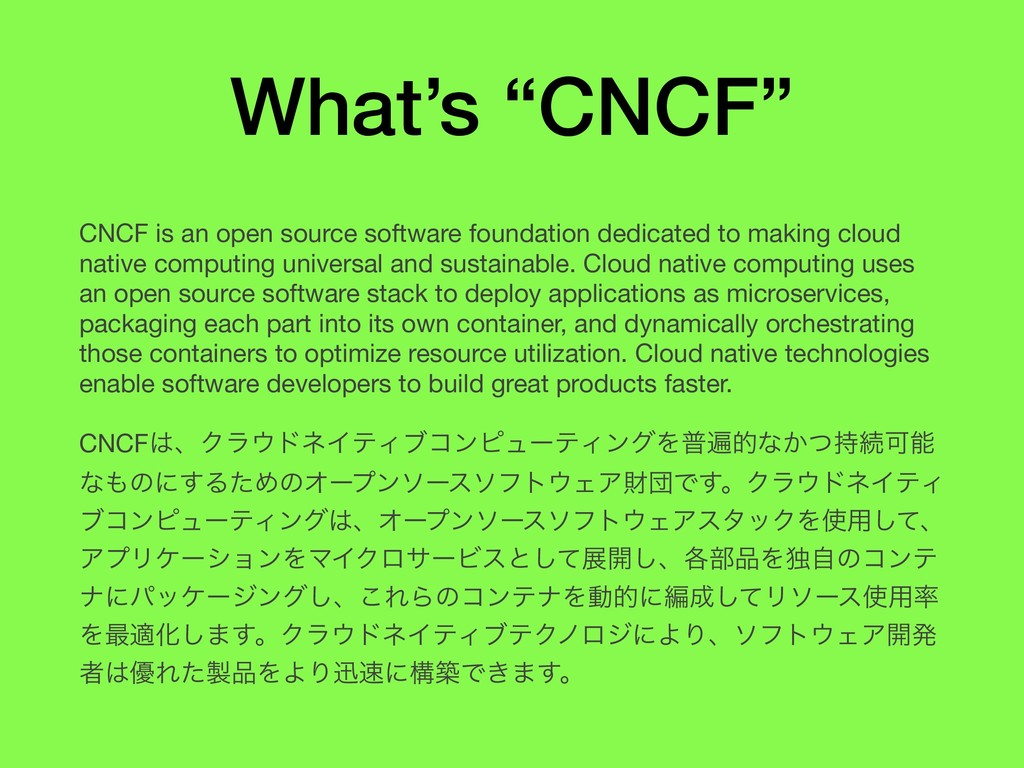 """What's """"CNCF"""" CNCF is an open source software f..."""