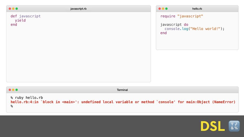 def javascript yield end HelloWorld.java javasc...