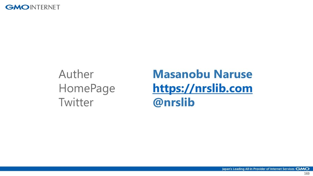 169 Auther Masanobu Naruse HomePage https://nrs...