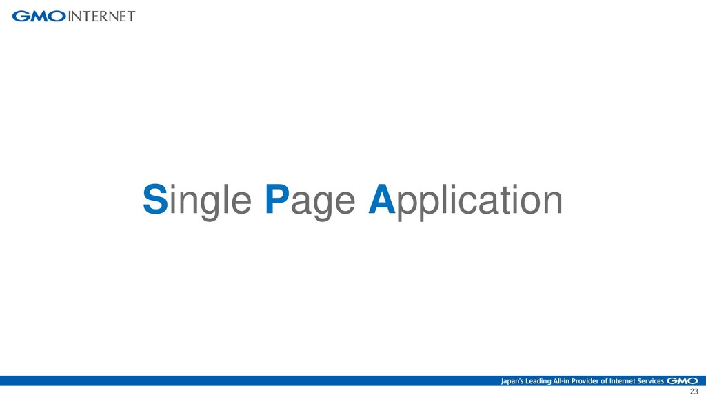 23 Single Page Application