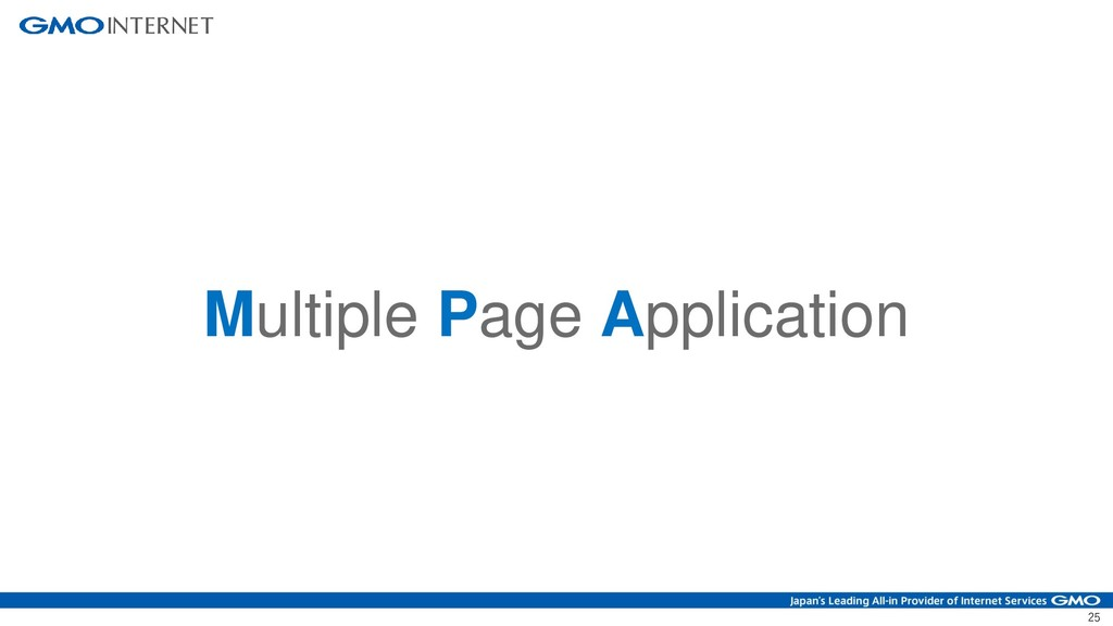 25 Multiple Page Application