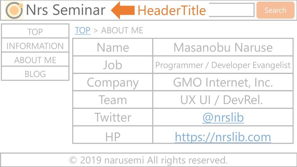 UX UI / DevRel. Team GMO Internet, Inc. Company...