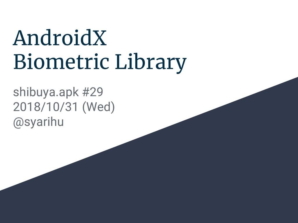 AndroidX Biometric Library shibuya.apk #29 2018...