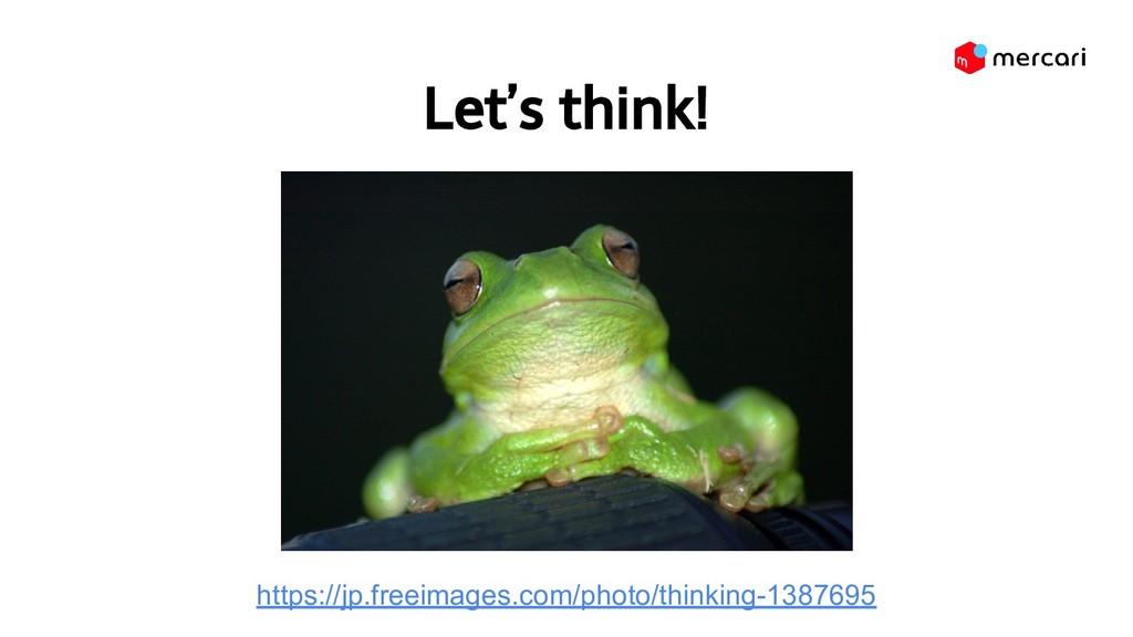 Let's think! https://jp.freeimages.com/photo/th...