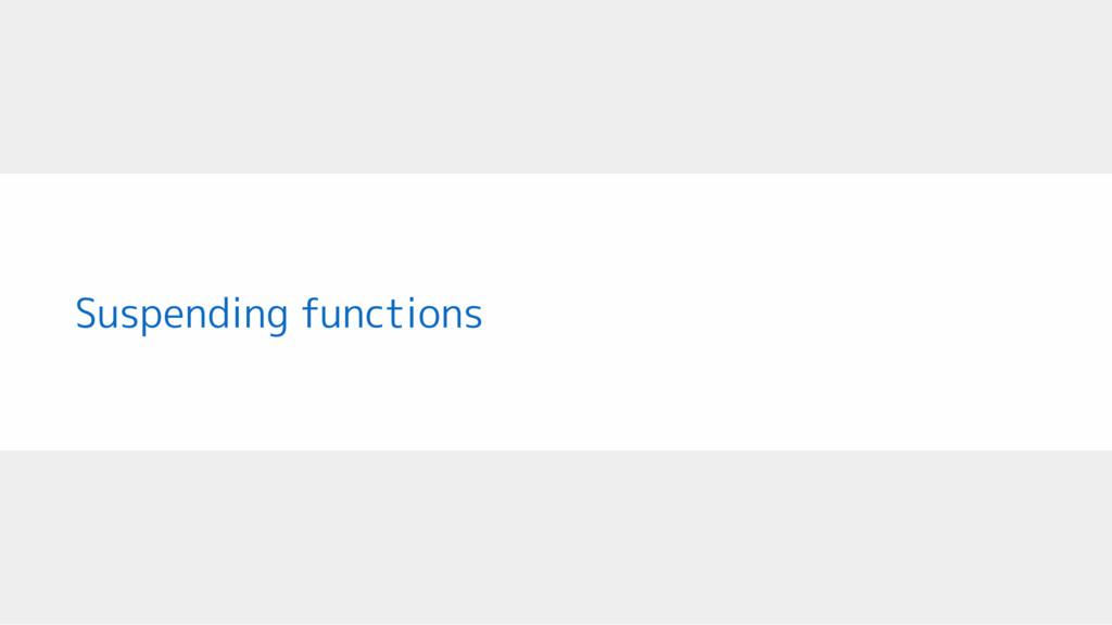 Suspending functions