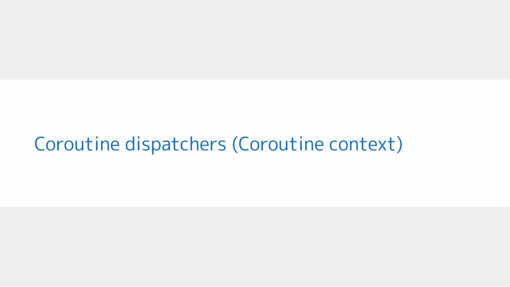 Coroutine dispatchers (Coroutine context)