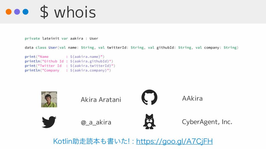 @_a_akira AAkira CyberAgent, Inc. Akira Aratani...
