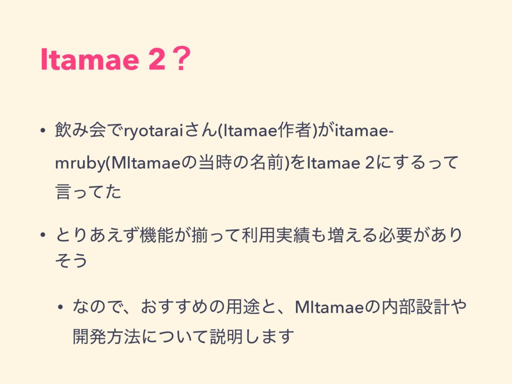Itamae 2ʁ • ҿΈձͰryotarai͞Μ(Itamae࡞ऀ)͕itamae- mr...
