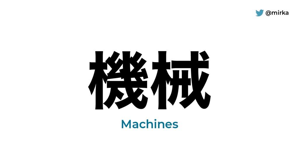 @mirka ػց Machines