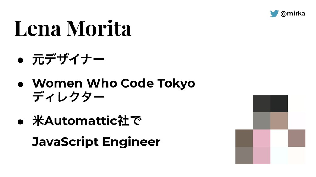 @mirka Lena Morita ! ݩσβΠφʔ ! Women Who Code To...