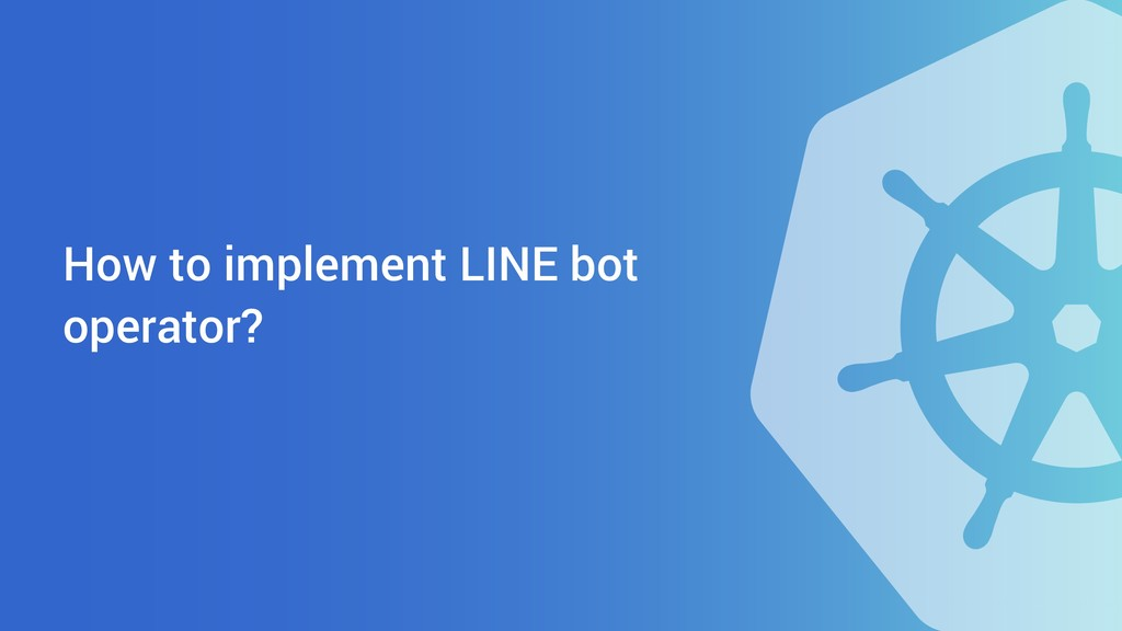 How to implement LINE bot operator?