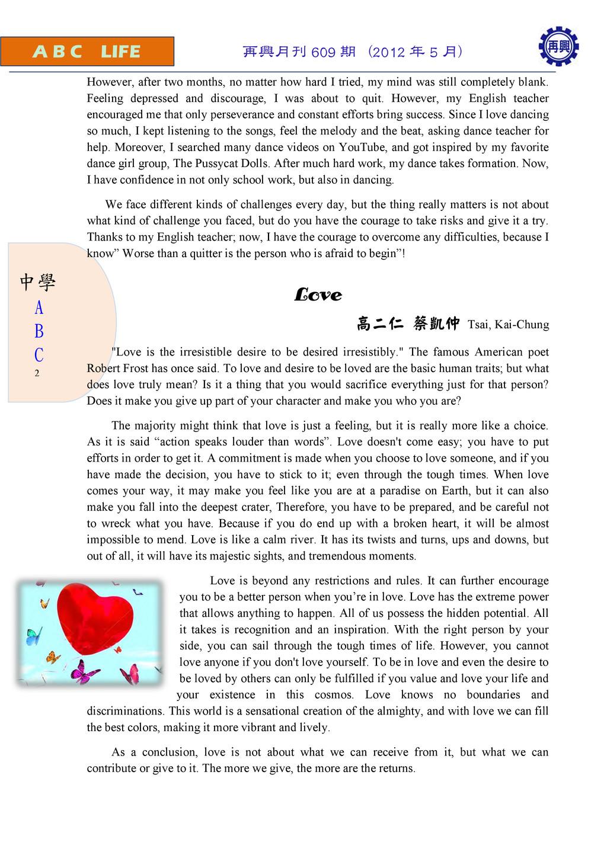 A B C LIFE 再興月刊 609 期 (2012 年 5 月) 中學 A B C 2 H...