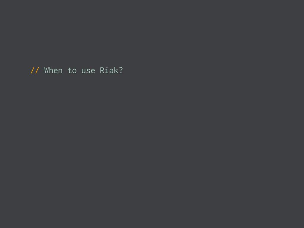 // When to use Riak?