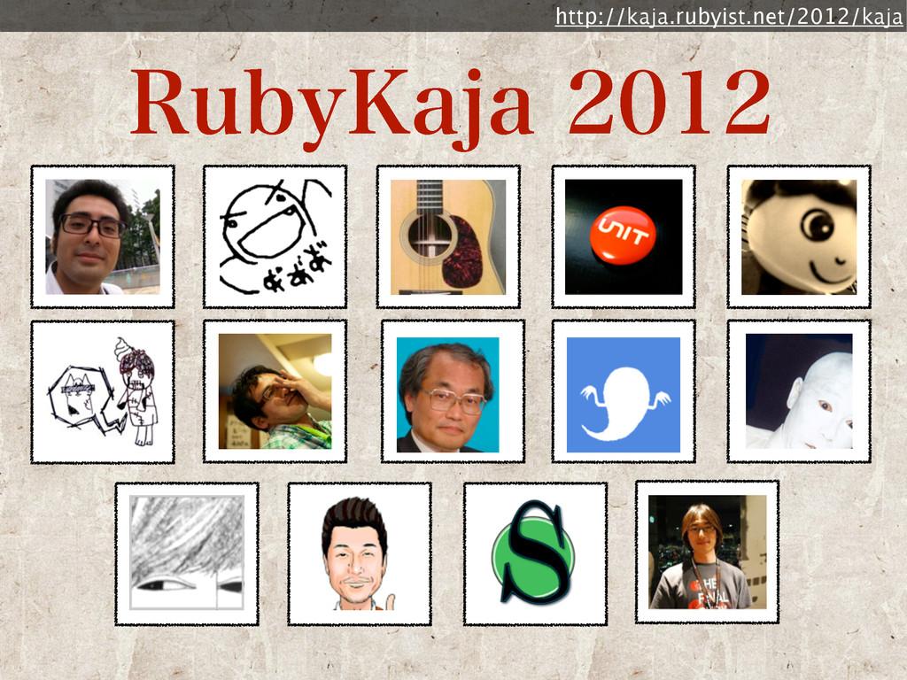 3VCZ,BKB http://kaja.rubyist.net/2012/kaja