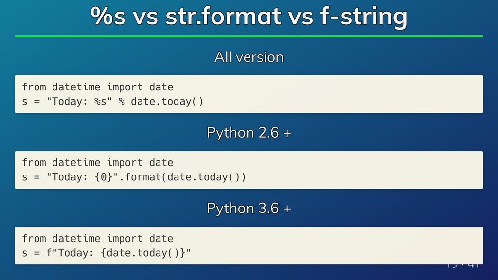 %s vs str.format vs f-string %s vs str.format v...