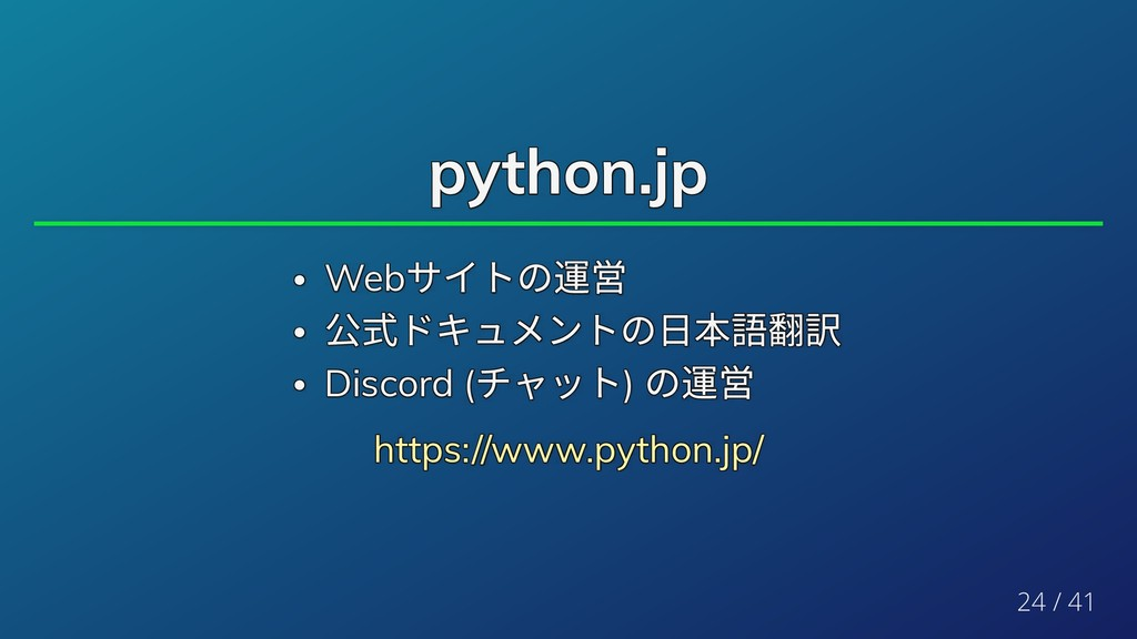 python.jp python.jp python.jp python.jp python....