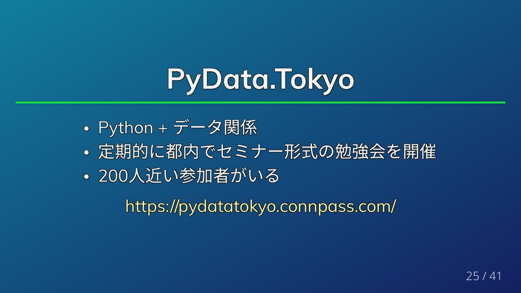 PyData.Tokyo PyData.Tokyo PyData.Tokyo PyData.T...