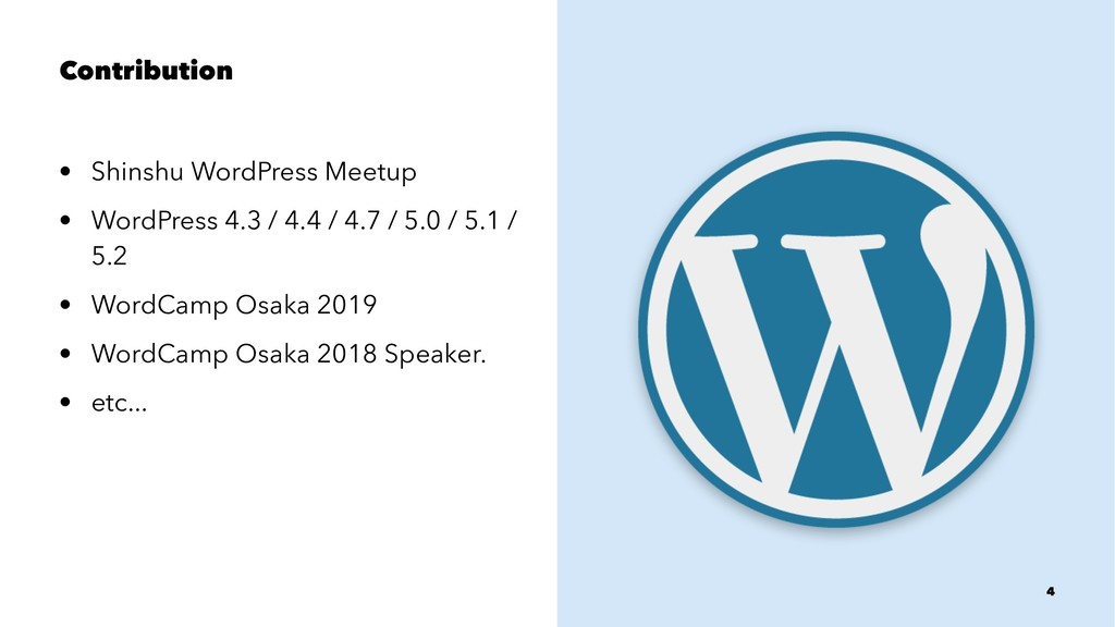 Contribution • Shinshu WordPress Meetup • WordP...