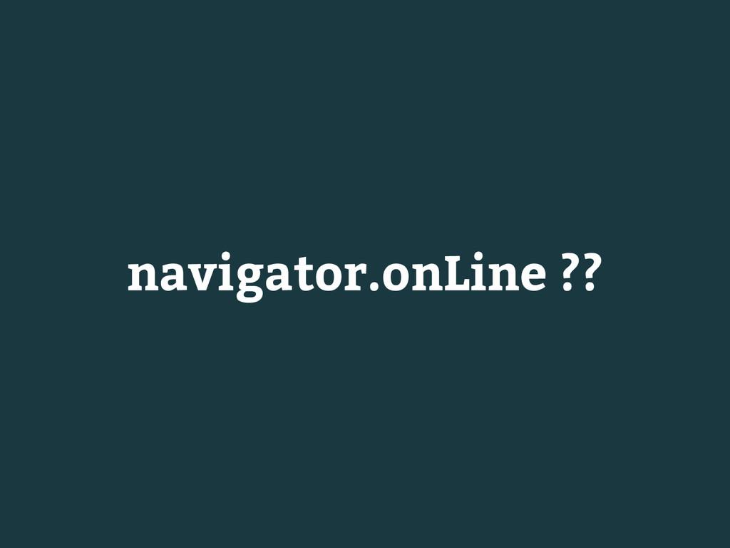 navigator.onLine ??