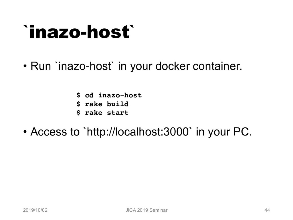 `inazo-host` • Run `inazo-host` in your docker ...
