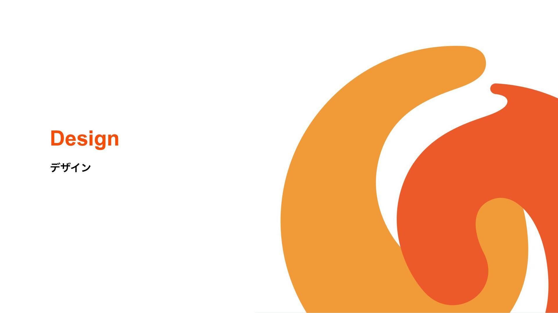 18 18 デザイン Fammに関するデザインはアプリ・広告・印刷物など多岐に渡ります。 アプ...