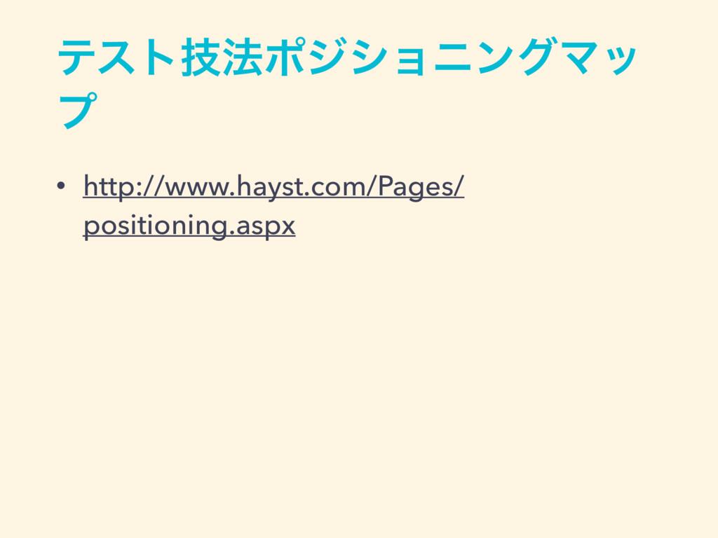 ςετٕ๏ϙδγϣχϯάϚο ϓ • http://www.hayst.com/Pages/ ...
