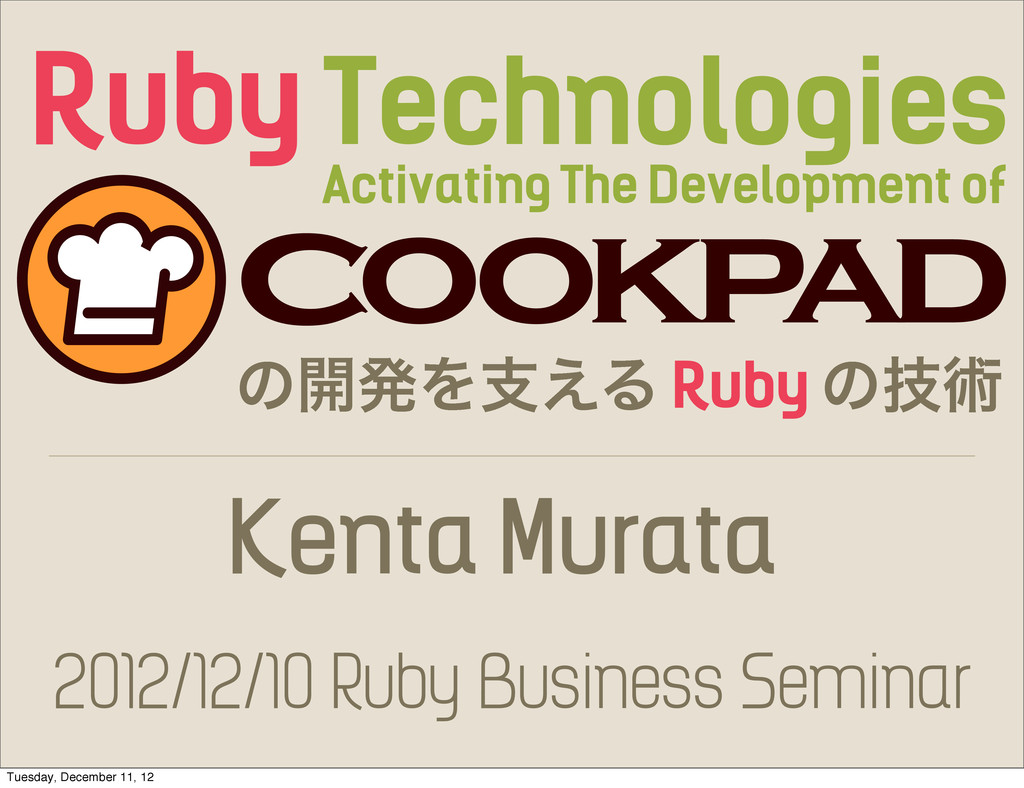 Ruby Technologies Activating The Development of...