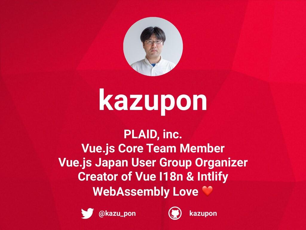PLAID, inc. Vue.js Core Team Member Vue.js Japa...