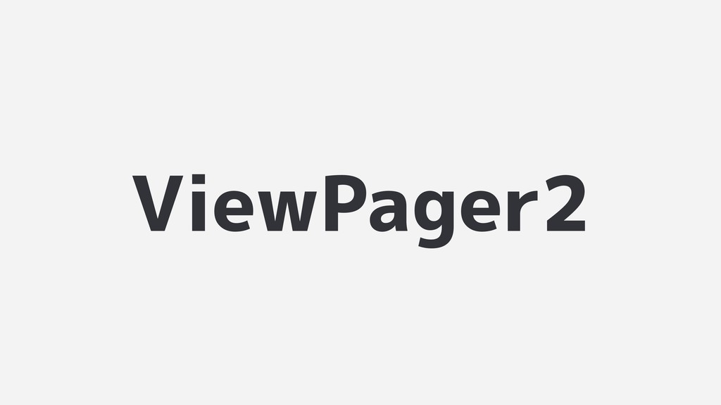 ViewPager2