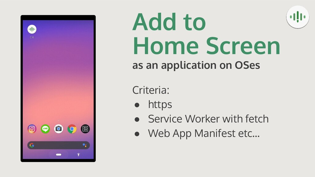 Add to Home Screen as an application on OSes Cr...