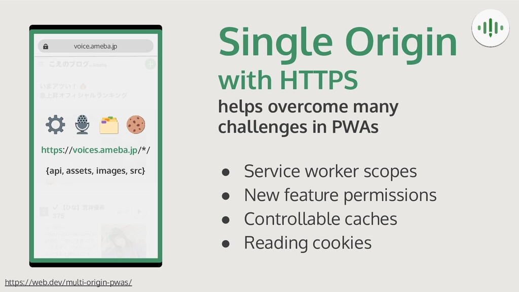 Single Origin with HTTPS helps overcome many ch...