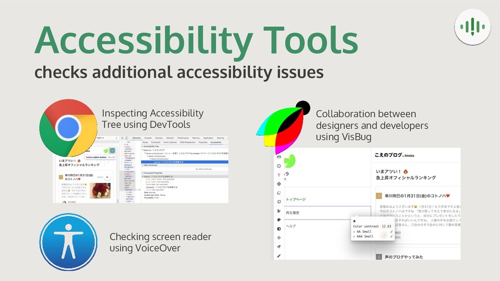Accessibility Tools checks additional accessibi...