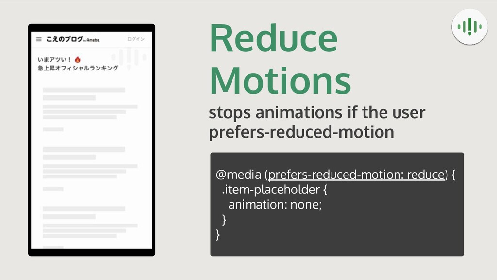 Reduce Motions stops animations if the user pre...