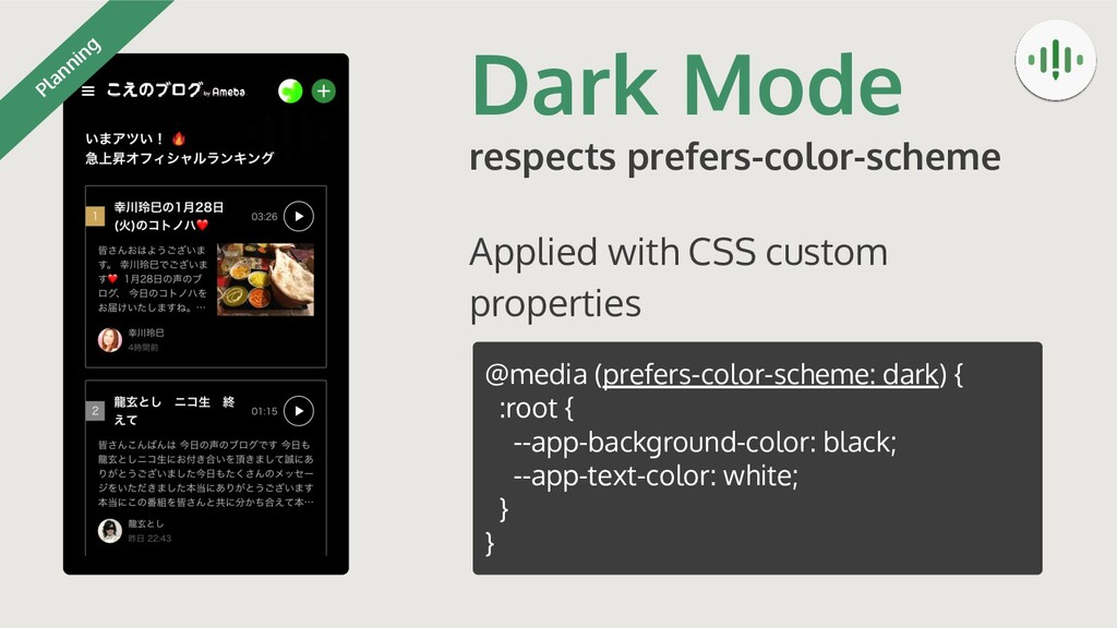 Dark Mode respects prefers-color-scheme Applied...