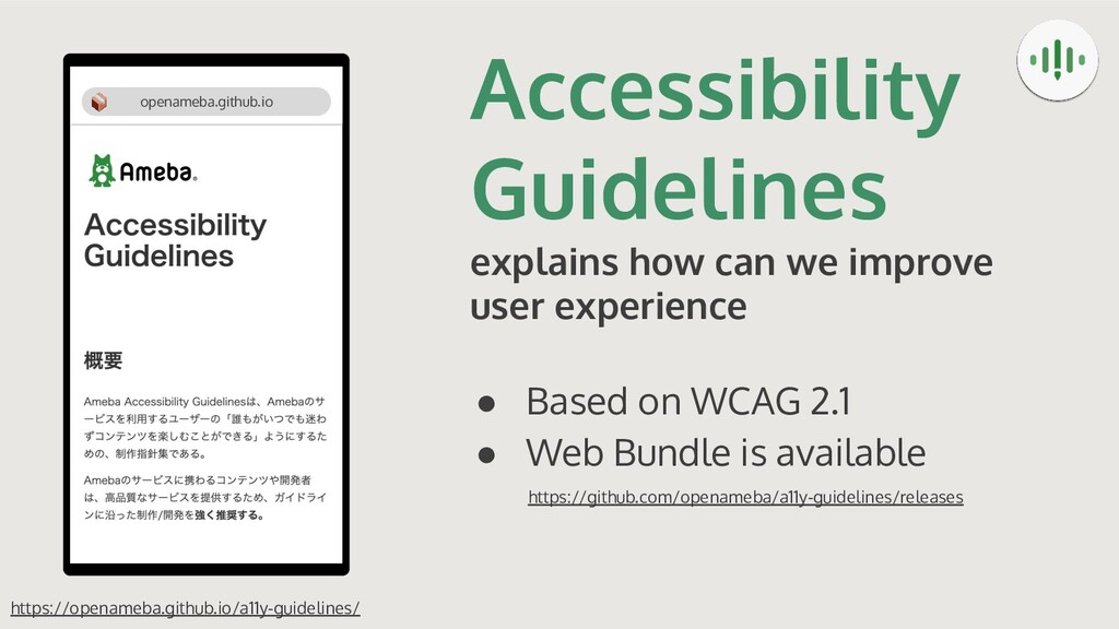 Accessibility Guidelines explains how can we im...