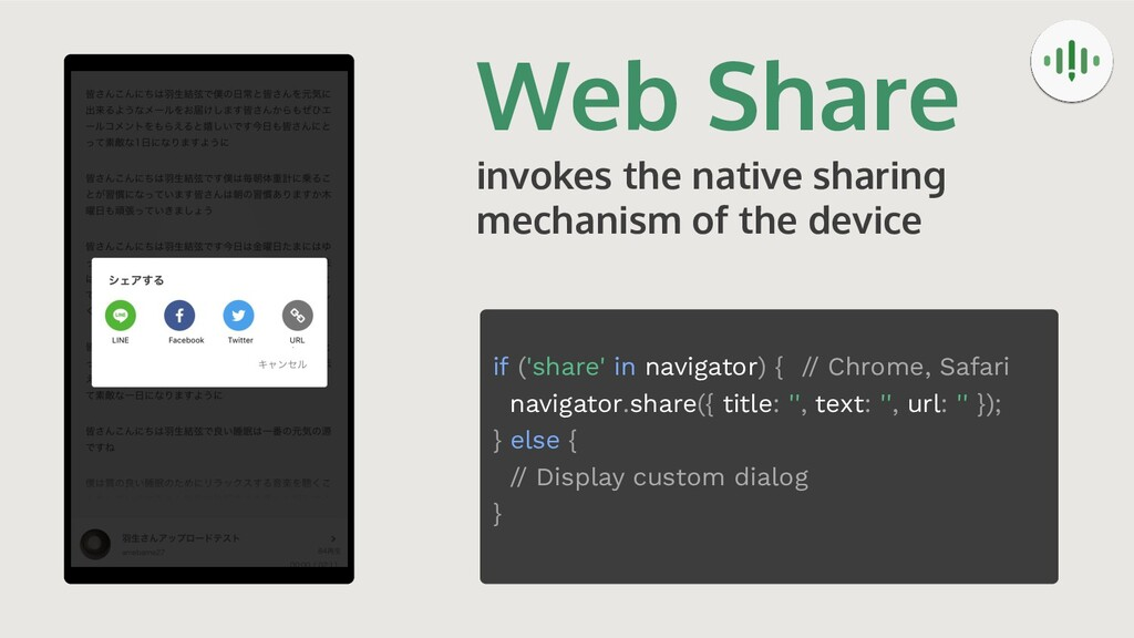 Web Share invokes the native sharing mechanism ...