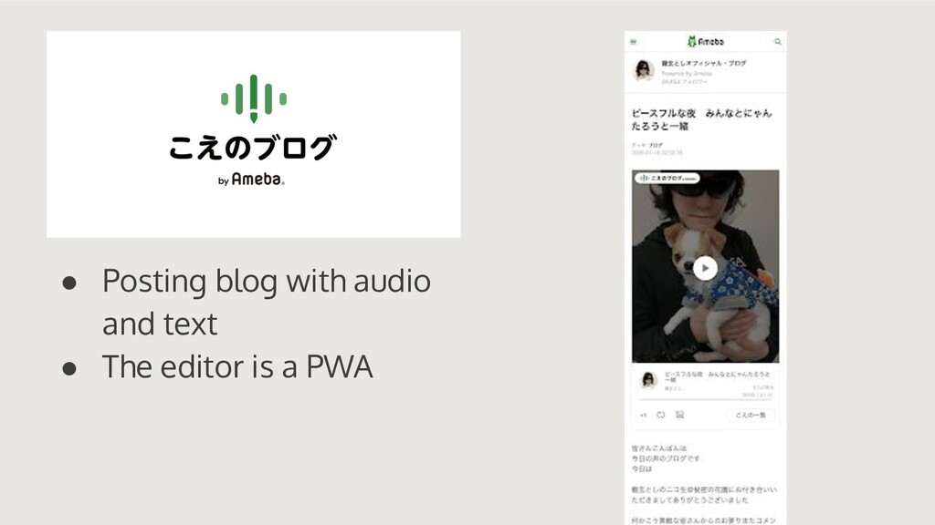 ● Posting blog with audio and text ● The editor...