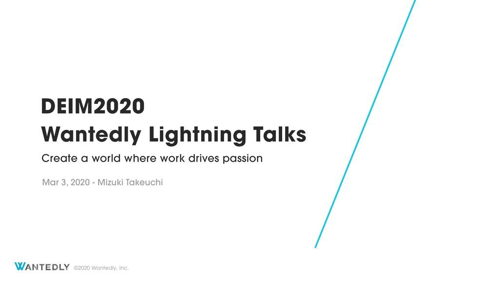 ©2020 Wantedly, Inc. Wantedly Lightning Talks C...