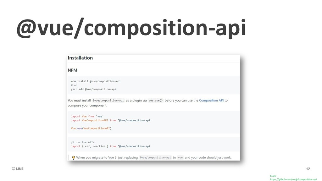 @vue/composition-api From https://github.com/vu...