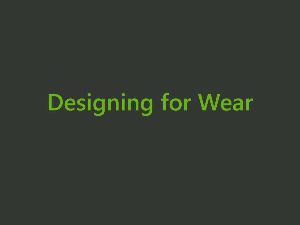 Designing for Wear