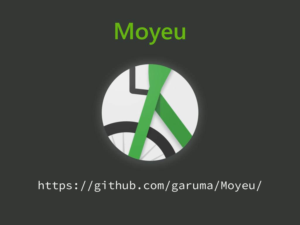 Moyeu https://github.com/garuma/Moyeu/