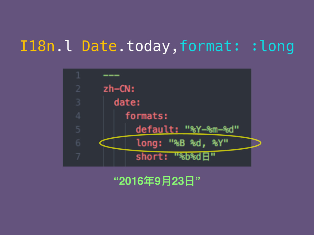 "I18n.l Date.today,format: :long ""2016年年9⽉月23⽇日"""