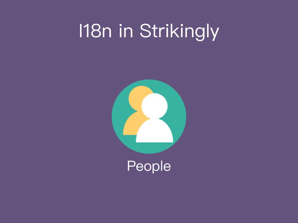 I18n in Strikingly People