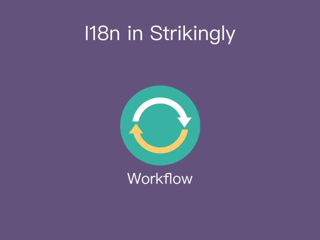 I18n in Strikingly Workflow