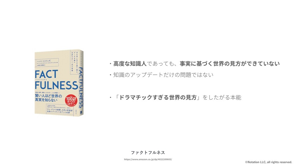 https://www.amazon.co.jp/dp/4822289605/ ・⾼度な知識⼈...