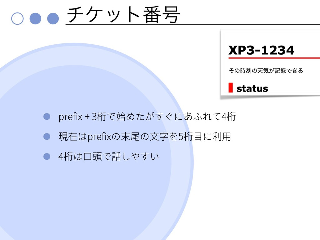 νέοτ൪߸ prefix + 3 4 prefix 5 4